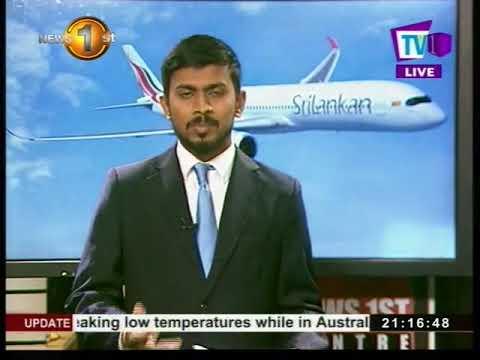 srilankan arilines d|eng