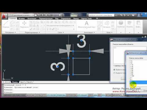 Видеоуроки AutoCAD - видео