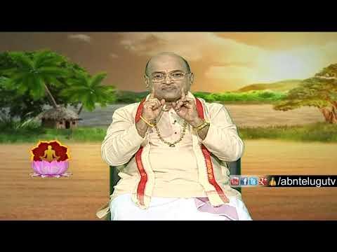 Garikapati Narasimha Rao | Nava Jeevana Vedam | Full Episode 1476 | ABN Telugu