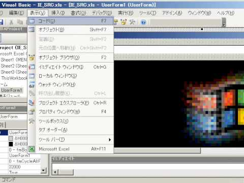 3/7 WebBrowser イベント発生順テスト その1