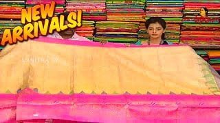 Milky White Lightweight Kanchi Designer Sarees with Price || New Arrival || Vanitha TV