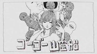 Download lagu 米津玄師 MV『ゴーゴー幽霊船』