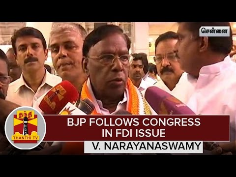 BJP follows Congress in FDI Issue - V. Narayanaswamy, Puducherry Chief Minister   Thanthi TV