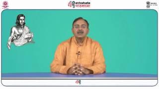 Ghananand Ki Prem Vyanjana