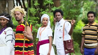 Ethiopian - Mekuanent Melese - Hagere - New Ethiopian Music 2016(Official Video)