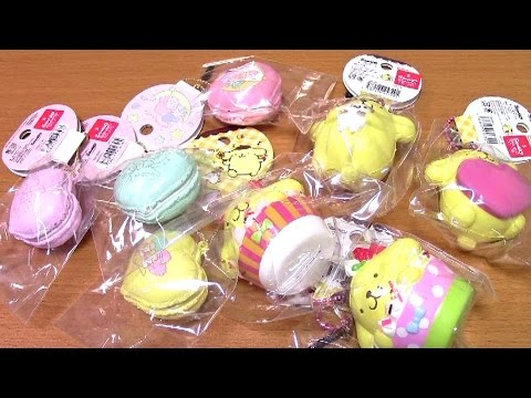 ShopaHAULic! Little Twin Star & Pom Pom Purin Squishies