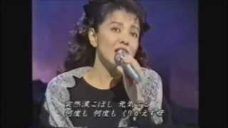 秋桜 都はるみ Miyako Harumi