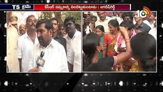 TS Education Minister Jagadish Reddy Face To Face | TS Cabinet Expansion  News
