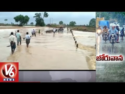 Heavy Rains Forecast Till 3 Days In Telangana: IMD | Weather Update | V6 News