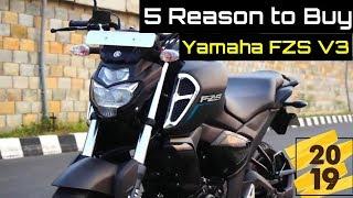 5 Reason To Buy Yamaha FZS V3 ABS 2019 ll #RupamVlogs