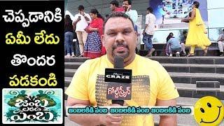 jambalakidi pamba review  BY Kati Mahesh| Srinivas Redddy |   TTM