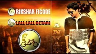 রিকশের ফিচোডি লাল লাল বেটারি | chittagong funny song | BD HIP HOP & bangla rap by Anwar hossain