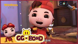 GG Bond - Agent G 《猪猪侠之超星萌宠》EP49