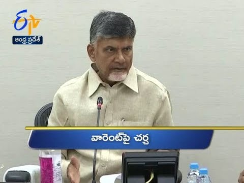 Andhra Pradesh | 17th September 2018 | Ghantaravam 9 AM News Headlines
