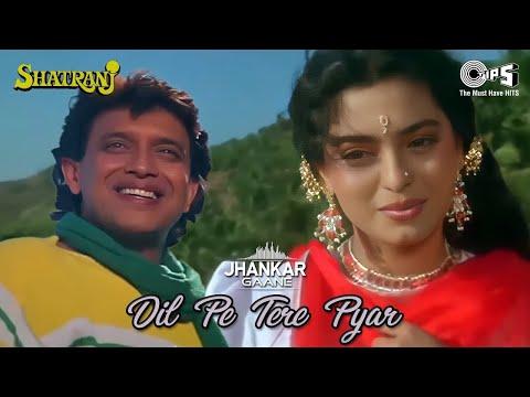 Dil Pe Tere Pyar Ka Paigham  Shatranj 1993  Mithun Chakraborty...