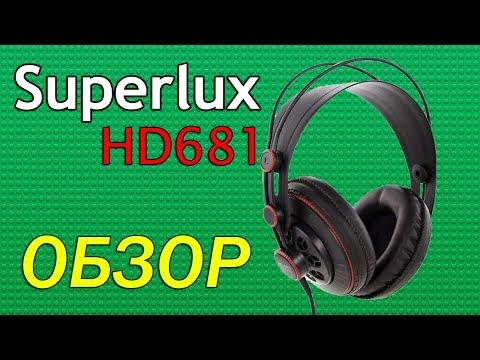 ✔ Обзор ✔ Полноразмерные наушники Superlux HD681