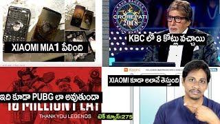 Technews in telugu 275 : mia1 mobile blast,apex legends,xiaomi curved edge phone,KBC,TTD,fb,tseva