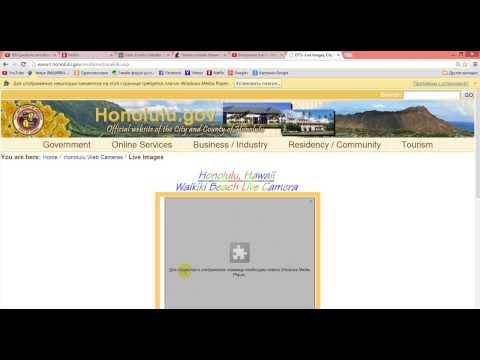#107 Как установить плагин Windows Media Player для Chrome