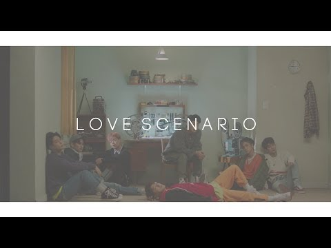 [3D Audio] IKON - 사랑을 했다 (LOVE SCENARIO)