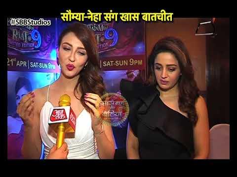 Saumya Tandon & Neha Pendse UNPLUGGED! thumbnail