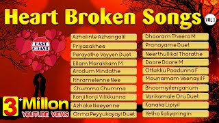 download lagu Heart Broken Songs  Malayalam Evergreen   Jukebox gratis