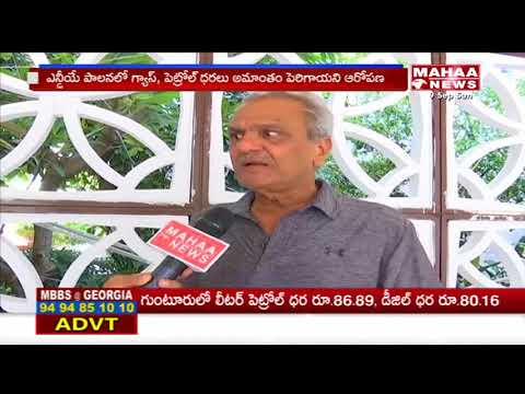 CPL Leader Narayana About Bharat Bandh On Sep 10th | Mahaa News