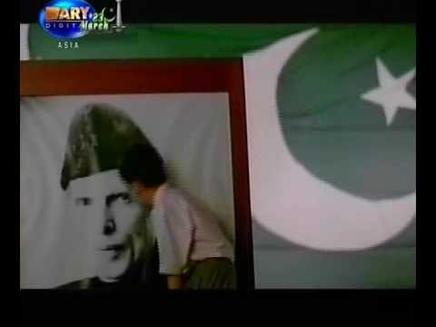 Urdu Song For Pakistan(Ye Watan Tumhara...