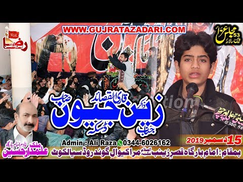 Zakir Zain Abbas Jeevan | 15 December 2019 | Marakiwal Sailkot || Raza Production