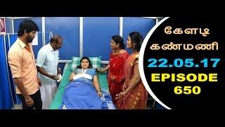 Keladi Kanmani Sun Tv Episode 650 22052017
