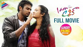 I Am In Love Telugu Full Movie | Sunday Prime Movie | Latest Telugu Full Movies | Telugu FilmNagar