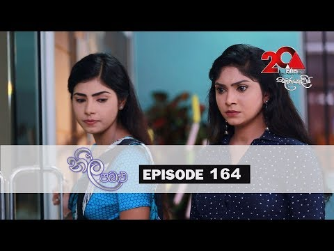 Neela Pabalu | Episode 164 | 26th December 2018 | Sirasa TV