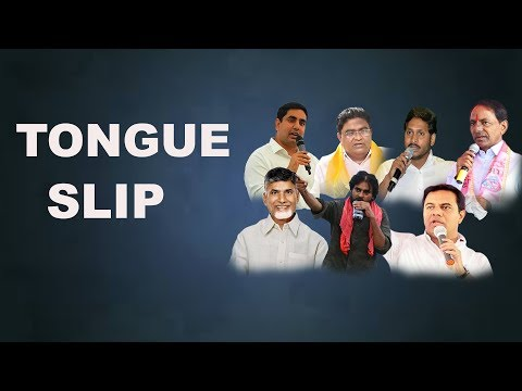 Best Tongue Slips of AP & Telangana politicians | Dot News