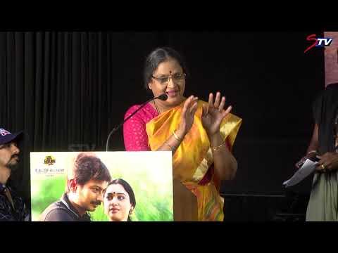 Vadivukkarasi speech at Kanne Kalaimaane movie pressmeet |Udhayanidhi,Tamannaah ,Yuvanshankar|STV thumbnail