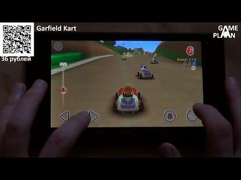 Game Plan #369 Классные игры для Android