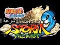 كيفية تسريع لعبة Naruto Shippuden Ultimate Ninja Storm 3 Full Burst mp3