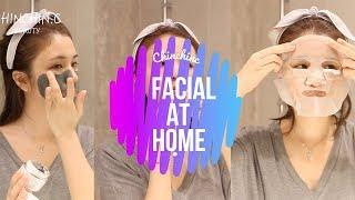 我會在家做超簡單的FACIAL 程序~| Simple facial at home |chinchinc