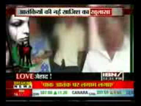 Love Jihad in India Exposed by News Media