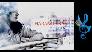 Adit feat. Elita | Harano Akash | Lyrics  Asif Iqbal | Lyrical Video | 2017