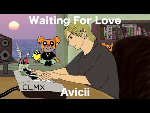 Avicii / Waiting For Love ( Piano ver. )