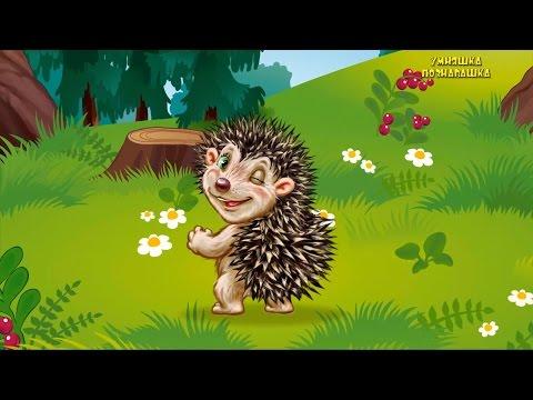 Развивающий мультфильм для детей. Учим Животных для малышей. #Мультик Названия и голоса животных.