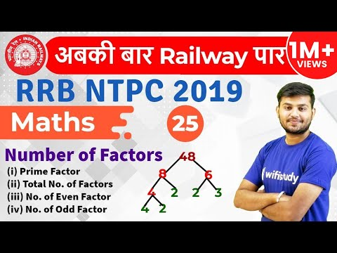 12:30 PM - RRB NTPC 2019 | Maths by Sahil Sir | Number of Factors