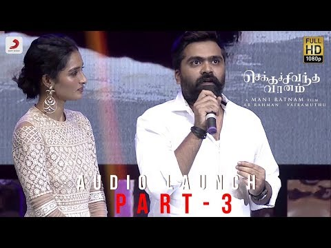 Chekka Chivantha Vaanam - Audio launch Live Part 3/4 | STR | A.R. Rahman | Mani Ratnam |