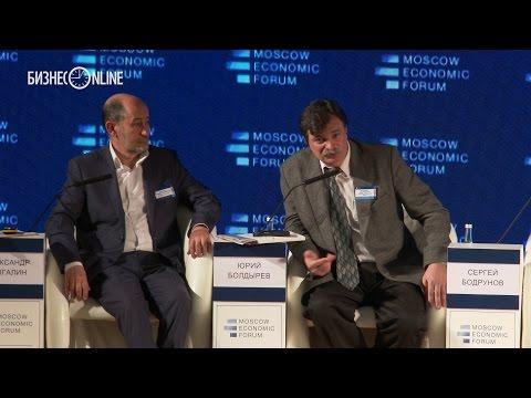 МЭФ-2017: выступление Юрия Болдырева