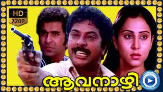 Mr. Marumakan - Malayalam Full Movie - Aavanaazhi - Mammootty Malayalam Full Movies [HD]