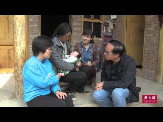 Diamonds Do Good - Chow Tai Fook Lends a Helping Hand