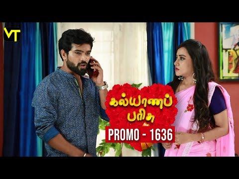 Kalyana Parisu Promo 19-07-2019 Sun Tv Serial  Online
