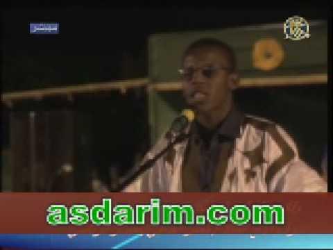 قصيدة جاكيتي الشيخ سك في حفلة القذافي