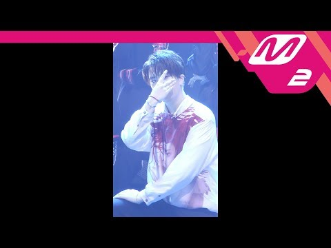 [MPD직캠] 갓세븐 영재 직캠 'Look' (GOT7 YOUNG JAE FanCam) | @MCOUNTDOWN_2018.3.15