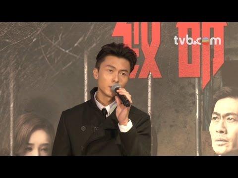 緻命復活 - 王浩信 Live 演唱劇集主題曲《不可告人》 (TVB)
