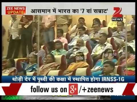 IRNSS-1G launch: India to start GPS system through satellite